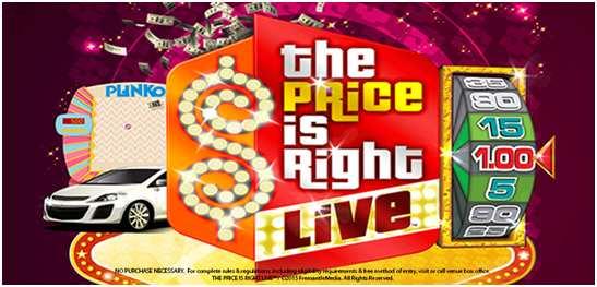 thr price is right star plaza theater merrillville indiana