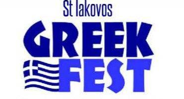 St. Iakovos Greek Fest Valparaiso Indiana Expo Center e1527626436279