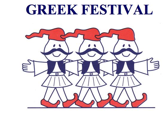 Greek Fest Saint Demetrios Greekfest Hammond Indiana